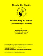 First book of Kung Fu Disciple